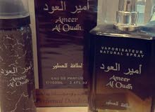 304a660a7 عطور عربية اصلية من ارض الزعفران إماراتية - (105519600) | السوق المفتوح