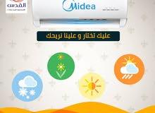 مكيفات MIDEA INVERTER 2019 موديل Mission