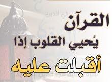 الرياض منطقة الشمال