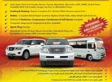 Adeel Auto Parts & Trading A/C Repairing (Abu hamour Petrol Station)