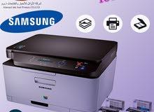 طابعة سامسونج Samsung C460W Printer