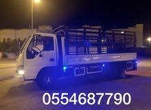 دنا صندوق نقل و توصيل 0554687790