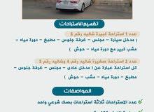 ثلاثة استراحات استثمارية للبيع بحي الغدير بالقرب من طريق الملك عبدالله