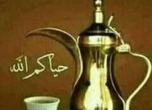 أفخر أنواع القهوة العربية و التركية والسيلانية