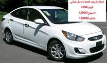 سيارات للايجار باقل من اسعار السوق اليمني