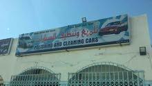 للبيع مغسله تنظيف وتلميع السيارات