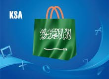 بلاستيشن سعودي 50$