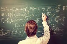مُدرسة رياضيات جميع الصفوف