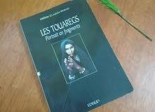 كتب - غلاف أسود ، باللغة الفرنسية