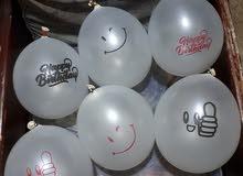 الطباعة على البالونات لمناسباتكم