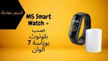 صب بلوتوث بوناسة 7 ألوان + M5 Smart Band