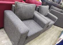 new Sofa available