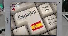 معلم لغة اسبانية لاعطاء دورات عن بعد