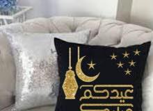 خداديات العيد