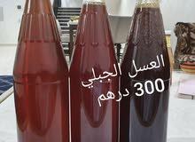عسل السدر الجبلي اصليthe original honey