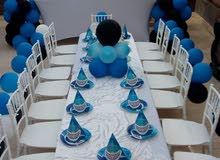 event & party organizer and rental