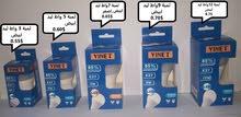 لمبات للبيع في لبنان
