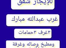 للإيجار شقق غرب عبدالله مبارك