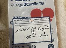اوميجا 3 وفوليك اسيد وفيتامينات ومدر للحليب