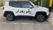 جيب رانجيد 2018 رقم بغداد