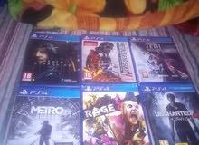 gamess