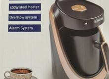 ماكينة القهوة التركية الجديدة من بومان