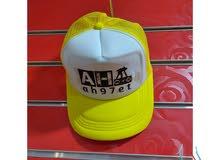 قبعات طباعية