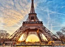 معلم لغة فرنسية من الصفر و بسعر مغري جدا