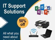 خدمات دعم تقنية المعلومات (IT Support Services)