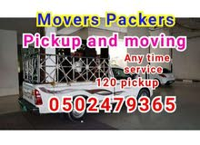 call for pick up in dubai home shifting 0502479365