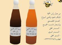 اجود انواع العسل الاصلي