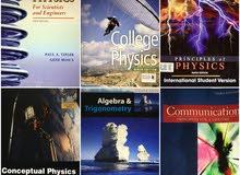 كتب جامعية مخفضة للبيع