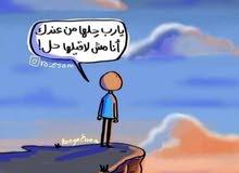 حارس يمني يرغب في العمل بالرياض