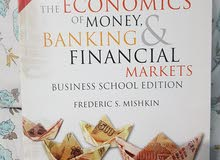 the economics of money and banking financial markets