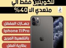 تلفون اقساط اللي متعدي 40/