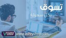 www.ashryshop.com