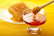 شركة الرحيق اامختوم (أبناء الرطب لمنتجات العسل)