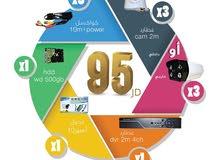 نظام كاميرات مراقبة بسعر 95 دينار