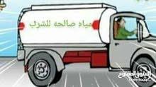 تنك ماء خدمات توصيل مياه بسعر مناسب
