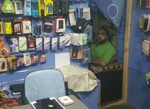 مركز سيلفي لخدمات الجوال