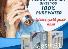 عرض شهر رمضان المبارك   أقوي خصومات حصرية  & وهدايا قيمه 66859181