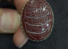 خاتم عقيق احمر منقوش  سور القلاقل الاربعه