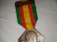 ميدالية وقائع فلسطين 1948
