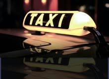 تاكسي تحت الطلب  24 ساعه موقعي جعلان