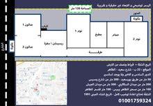 شقة للبيع في الظاهر 120 متر 3 صالة و 2 نوم + قيراط و نصف من الارض