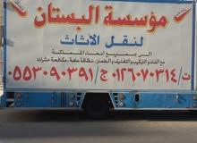 شركة نقل عفش بجده والي جميع المملكة
