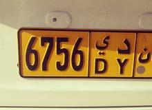 6756   د ي