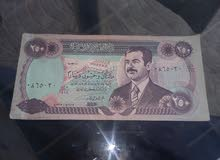 250 دينار عراقي صدام حسين للبيع