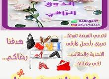 رضاكم هدفنا..