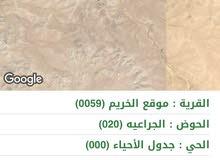 اراضي جنوب عمان الخريم